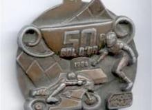 Bol_dor medaille concentration moto 1986