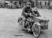1914 BSA vaguemestre