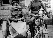 moto guerre side car