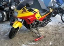 moto skis yamaha fj1200